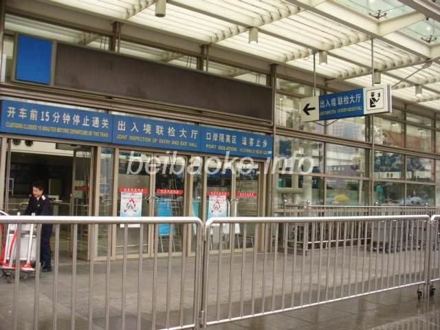 shanhai01