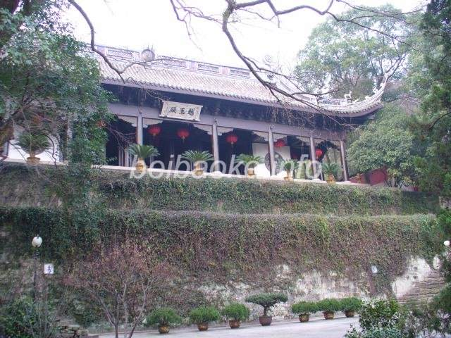 shaoxing16