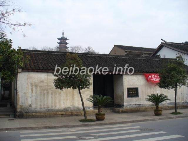 shaoxing21