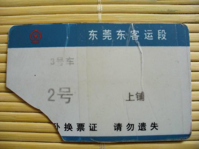 shenzhen014