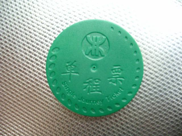 shenzhen024