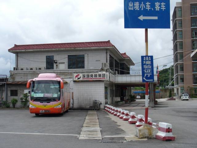 shenzhen031