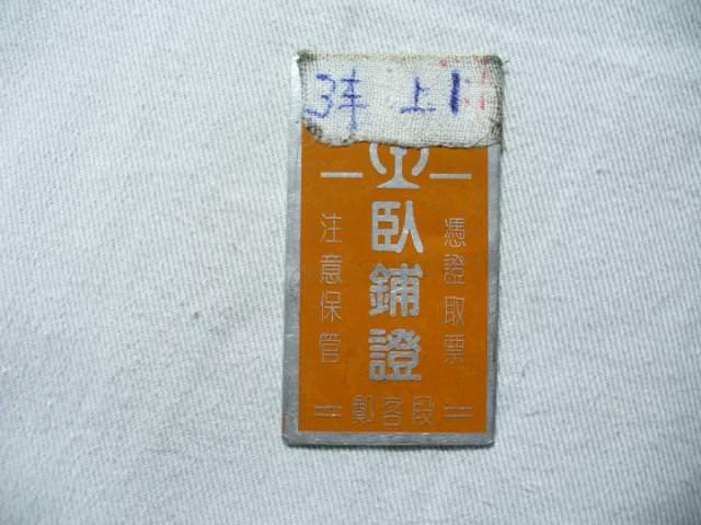 sichouzhilu004