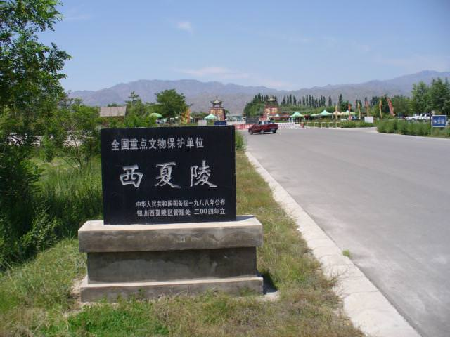 sichouzhilu048