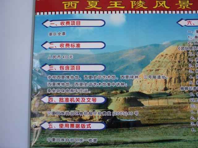 sichouzhilu050