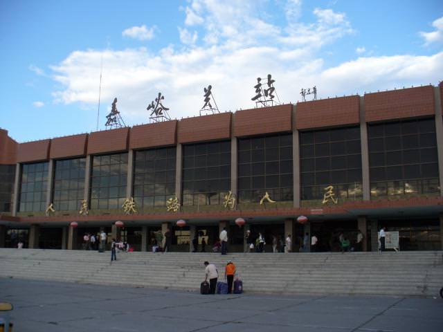 sichouzhilu080