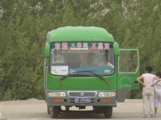 sichouzhilu119