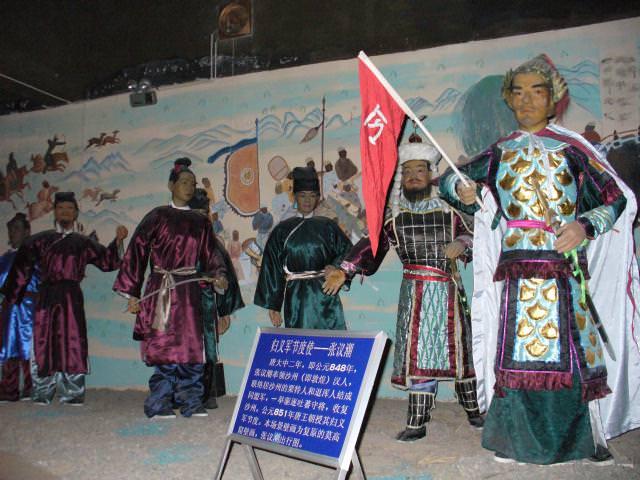sichouzhilu128