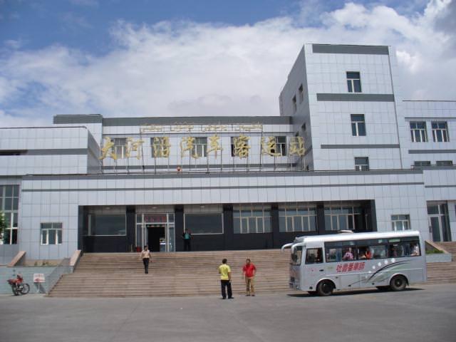 sichouzhilu147