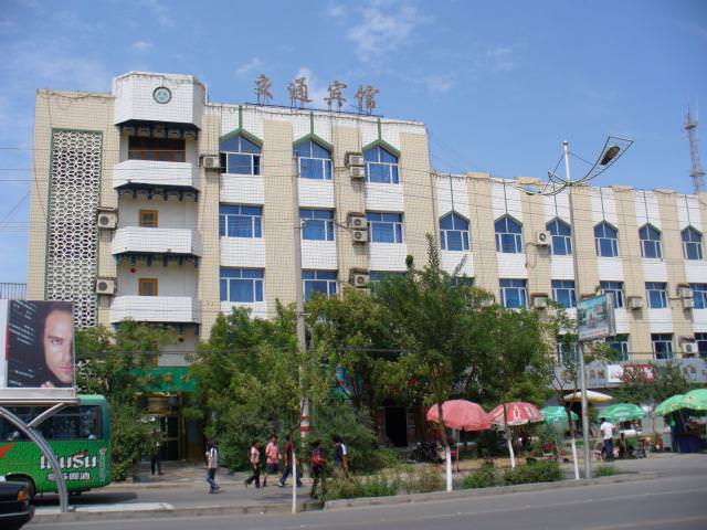 sichouzhilu151