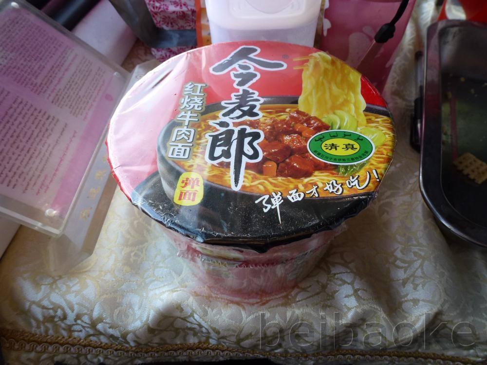 sichouzhilu2012_032
