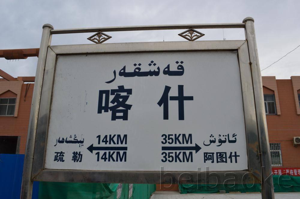 sichouzhilu2012_038