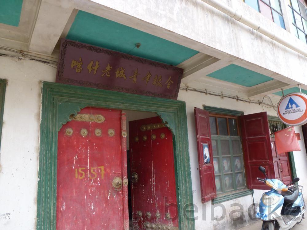sichouzhilu2012_042