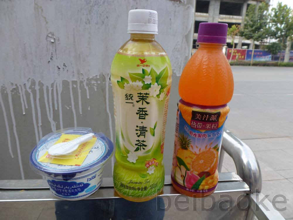 sichouzhilu2012_060