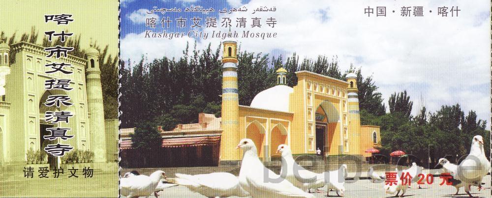 sichouzhilu2012_069