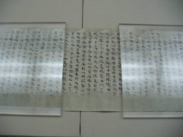 sichouzhilu208