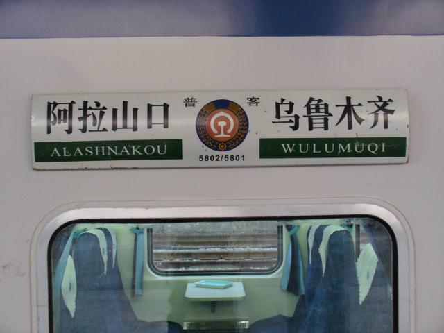 sichouzhilu230