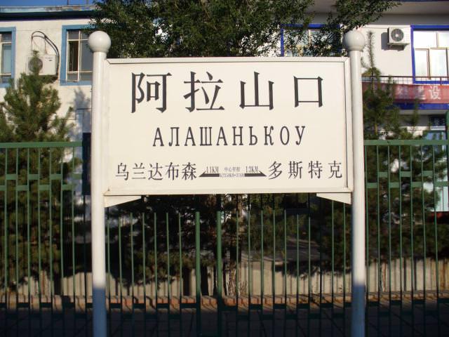 sichouzhilu234