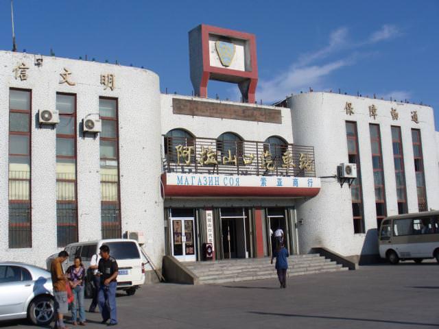 sichouzhilu238