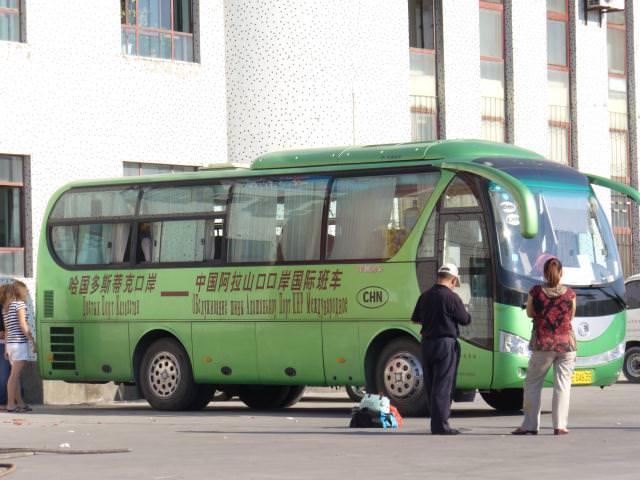 sichouzhilu239