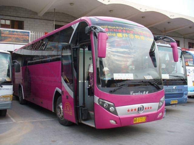 sichouzhilu303