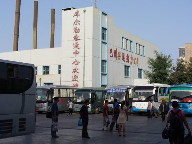 sichouzhilu321