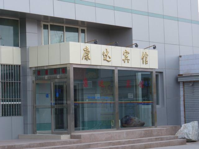 sichouzhilu325