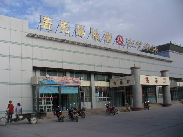 sichouzhilu326