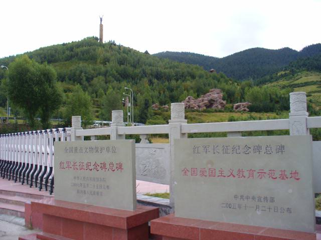 sichuan009