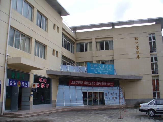 sichuan076