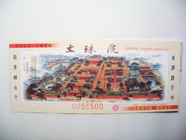 sichuan127