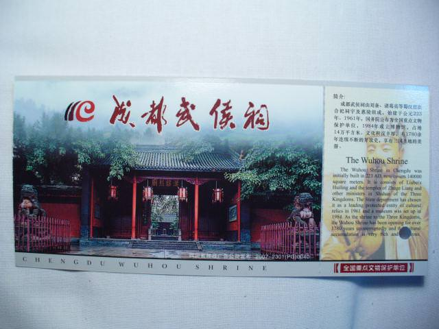 sichuan130