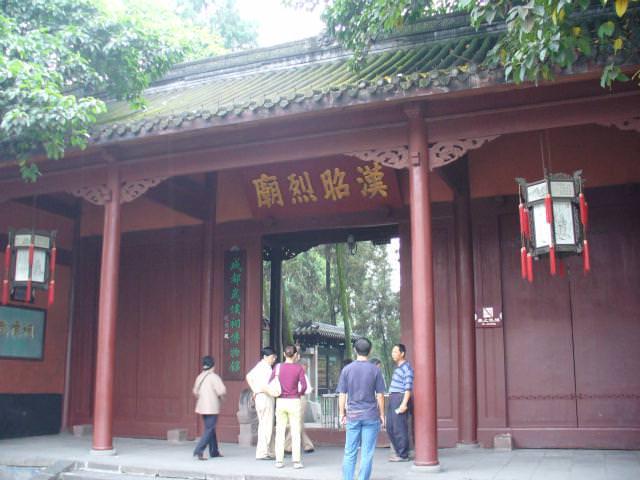 sichuan132