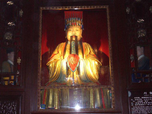 sichuan134