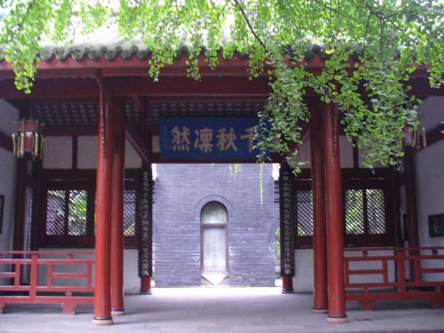 sichuan138