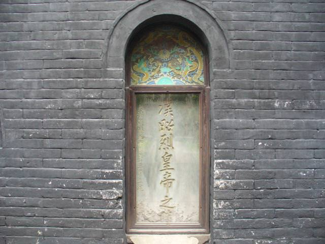 sichuan139