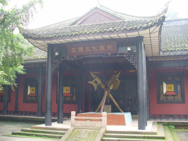 sichuan142
