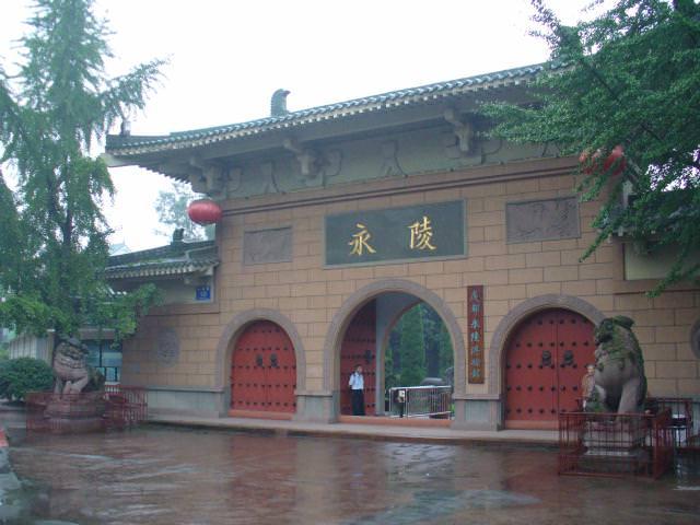 sichuan163