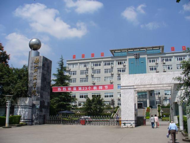 sichuan205