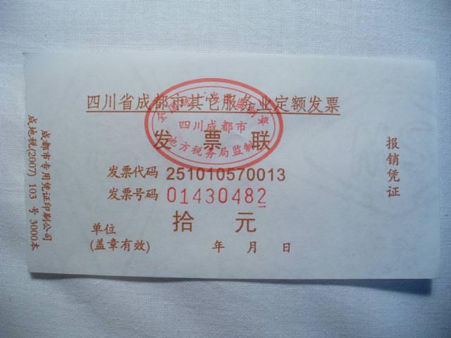 sichuan213