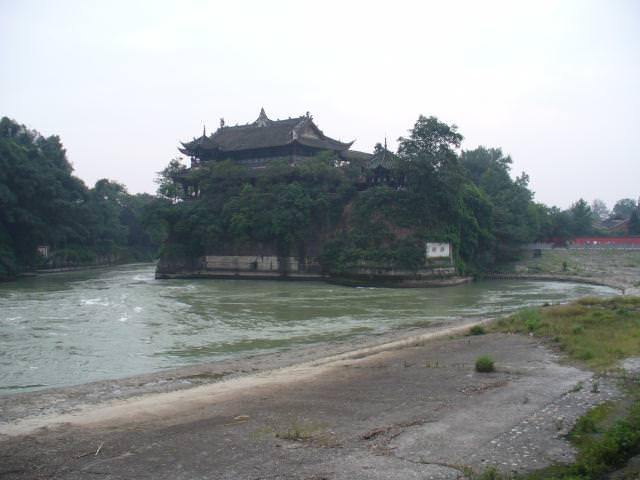 sichuan221