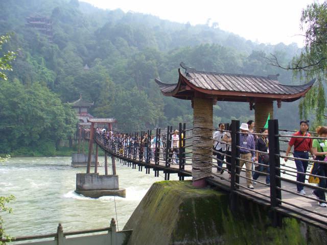 sichuan222