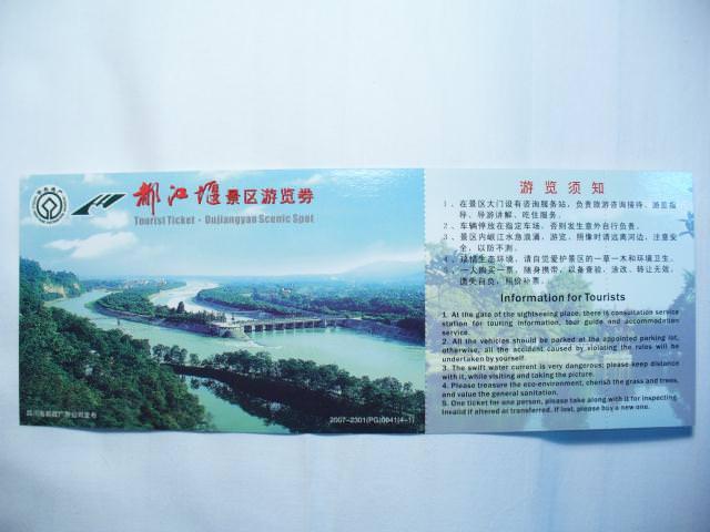 sichuan227