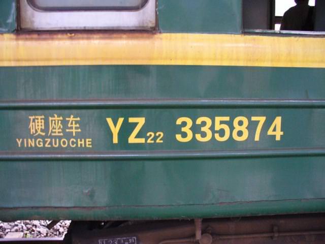 sichuan268