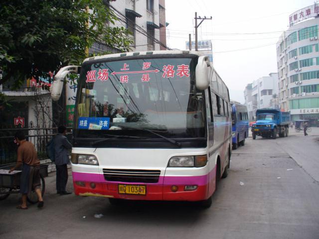sichuan270