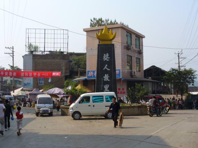 sichuan272