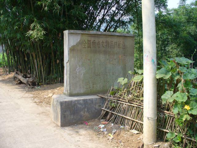 sichuan273