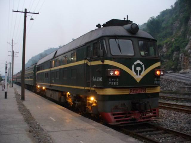 sichuan293