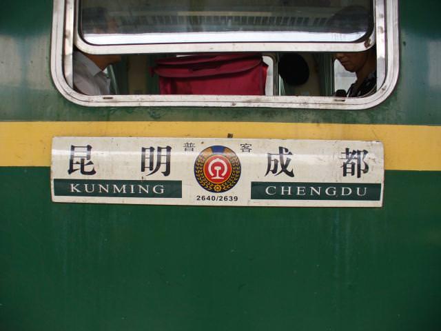 sichuan295
