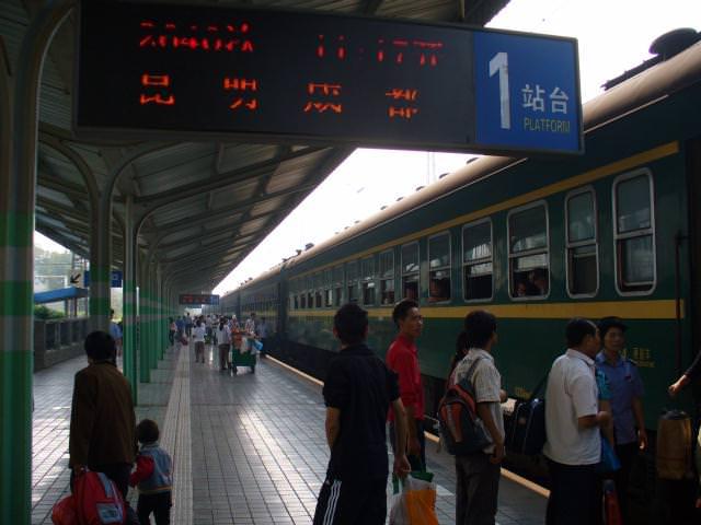 sichuan298
